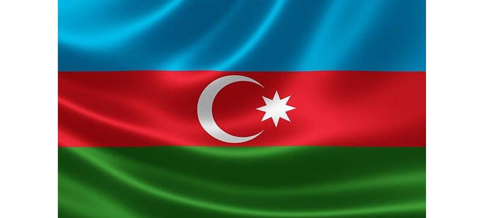 Azərbaycan Respublikasında Anım Gününün təsis edilməsi haqqında Azərbaycan Respublikası Prezidentinin Sərəncamı