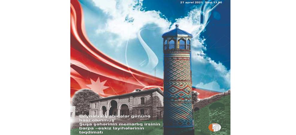 Şuşa şəhərinin memarlıq irsinin bərpa-eskiz  layihələrinin təqdimat mərasimi keçirilib